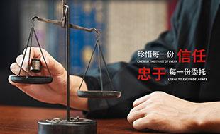 广东佛龙律师事务所