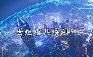 顺德龙江惠民职业培训学校